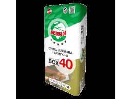 Клей для приклеивания и защиты теплоизоляции «ВСХ-40» 25 кг