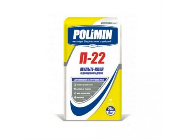 Клей ПОЛІМІН П-22 (25кг)