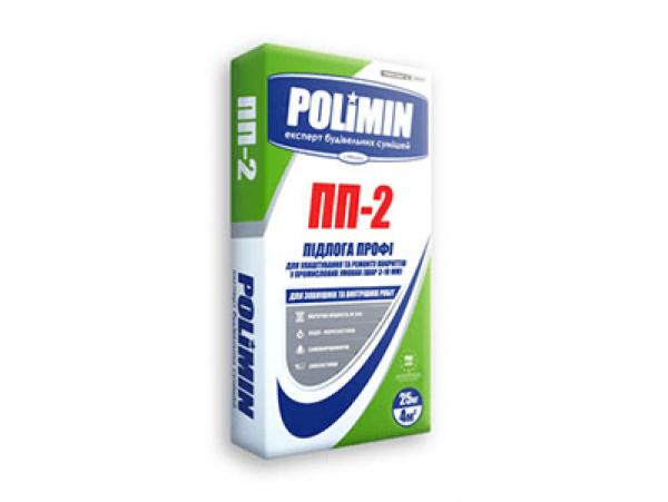 Пол ПОЛИМИН ПП-2 (25кг)