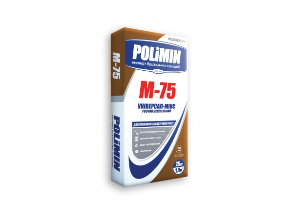 Смесь Полимин строительная М-75 (25кг)