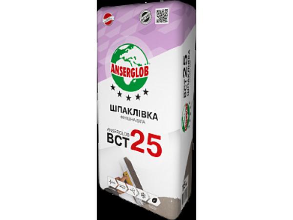 Шпаклевка универсальная финишная «ВСТ-25» 15 кг