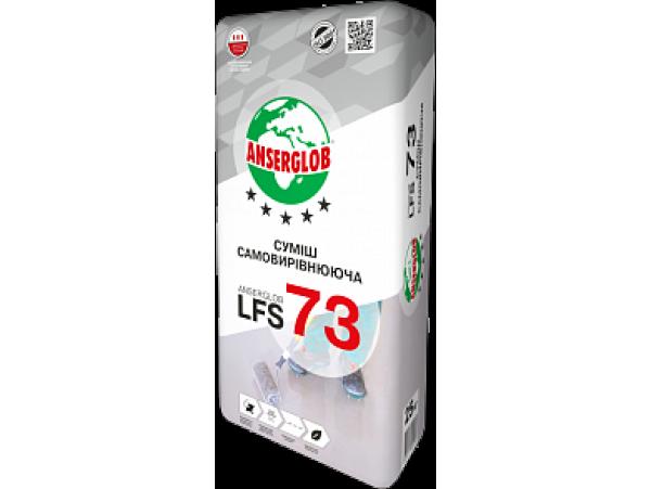 Смесь самовыравнивающаяся «LFS-73» цементно-гипсовая (5-80мм)  23кг