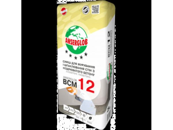 Смесь кладочная Anserglob BCМ -12 25 кг
