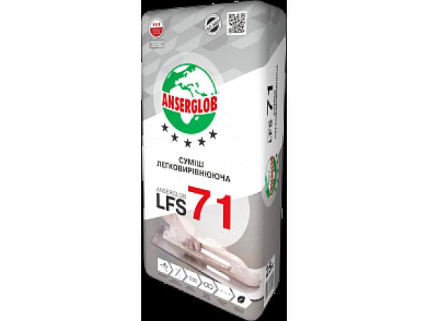 Смесь легковыравнивающаяся «LFS-71» цементная основа (10-80мм)  25кг