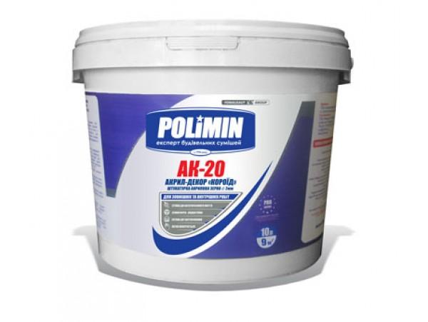 Штукатурка акриловая ПОЛИМИН АК-20 (25 кг)