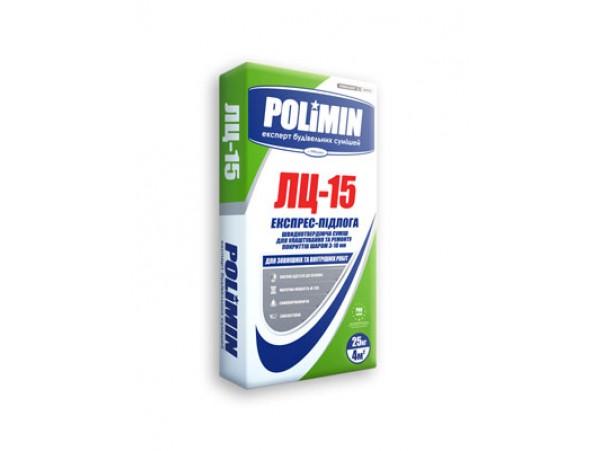 Пол Полимин ЛЦ-15 (25кг)
