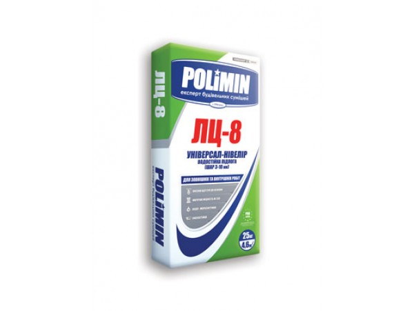 Пол Полимин ЛЦ-8 (25кг)