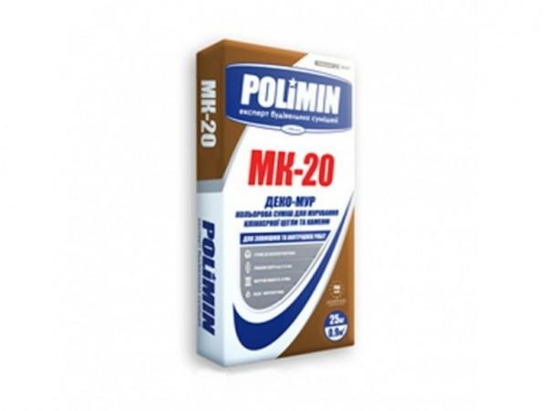 Смесь Полимин для кладки клинкер кирпича МК-20 (25кг) белая