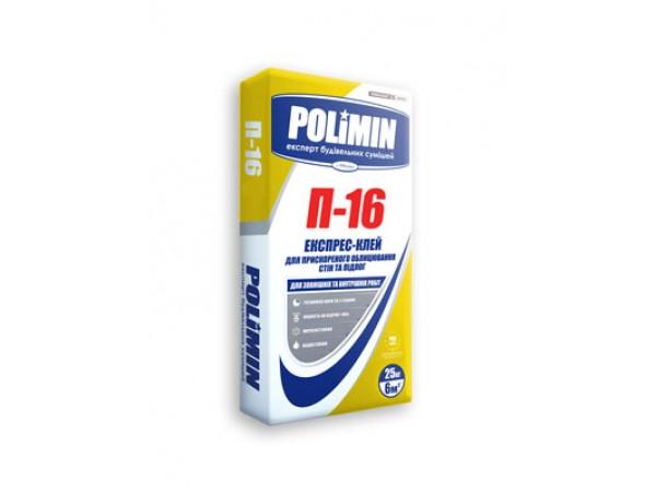 Клей Полимин П-16 (25кг)
