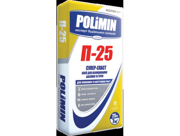 Клей Полимин П-25 (25кг)