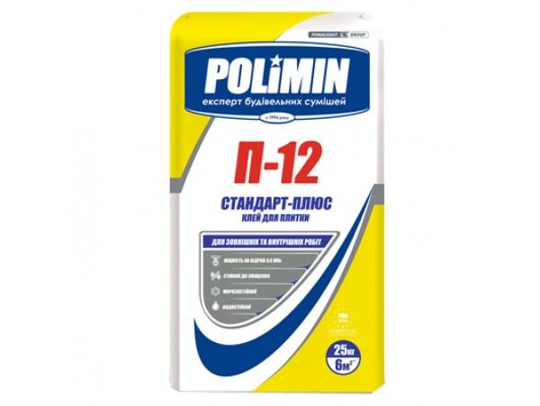 Клей Полимин П-12 (10кг)