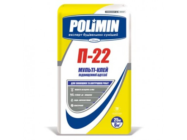 Клей Полимин П-22 (4 кг)