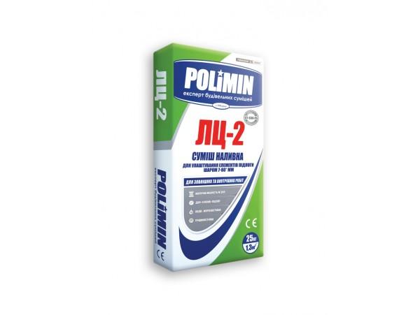 Смесь Полимин для пола подготовительная наливная ЛЦ-2 (25кг)