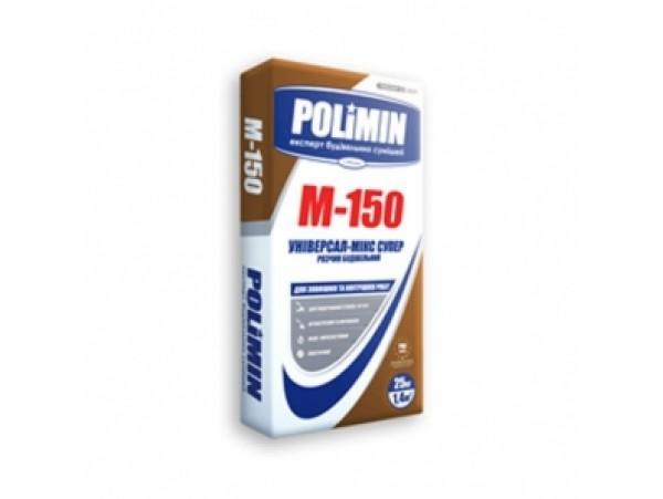Смесь Полимин строительная М-150 (25кг)