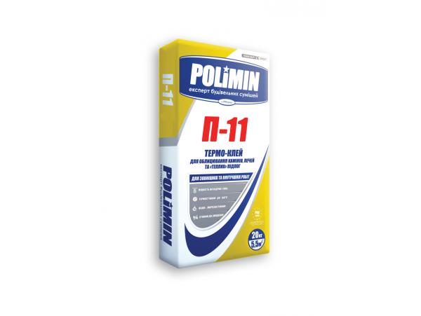 Клей ПОЛИМИН П-11 (20кг)