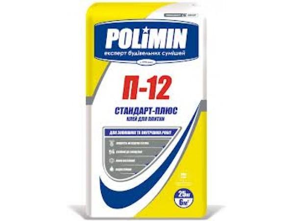 Клей Полимин П-12 (25кг)