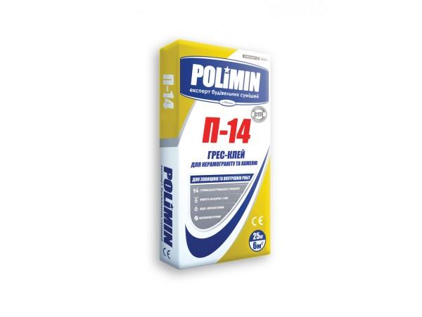 Клей Полимин П-14 (25кг)