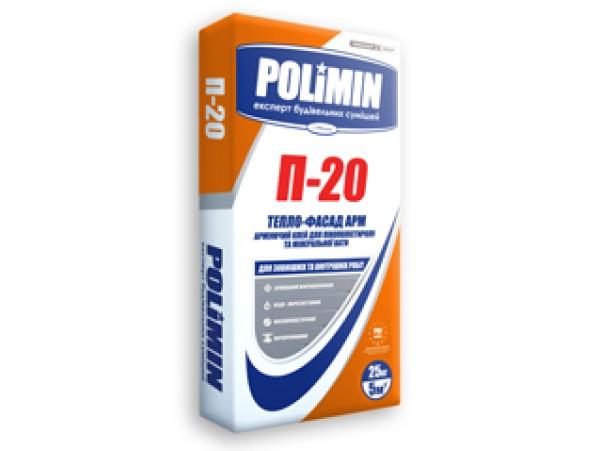 Клей Полимин П-20 (25кг)