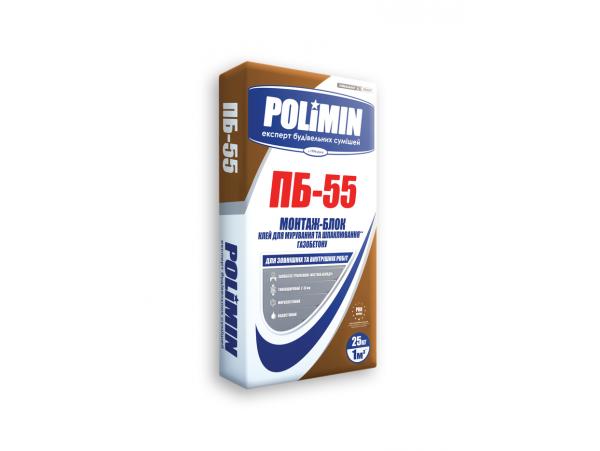 Смесь Полимин ПБ-55 (25кг)