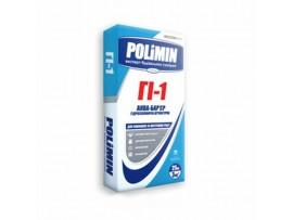 Гидроизоляционная смесь ГІ-1 (25кг)